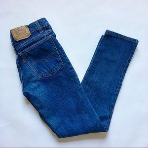 70s/80s Vintage Levis Highwaisted Mom Jeans Sz 24